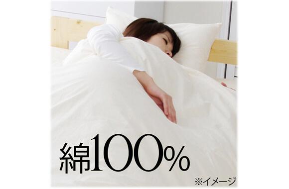 2_【アイリスオーヤマ】枕カバー 43×63cm CMP-4363