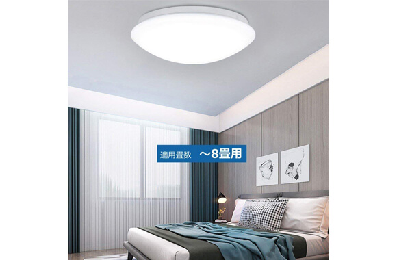 2_【Towkka】LEDシーリングライト.jpg