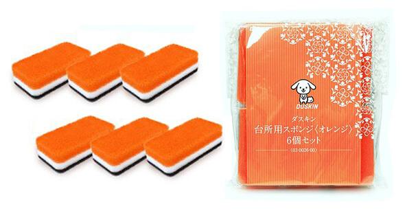 2_【ダスキン】台所用スポンジ 抗菌タイプ オレンジ6個セット