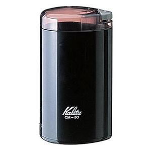 【Kalita(カリタ)】電動コーヒーミル CM-50
