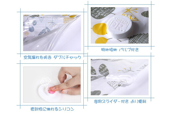 2_【Vacplus】布団圧縮袋(掃除機対応)